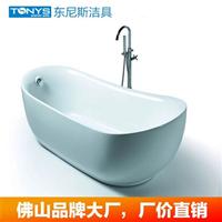 供应家庭独立式带SPA功能亚克力洗澡盆浴缸