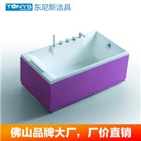 供应紫色SPA按摩浴缸 OEM定制多颜色