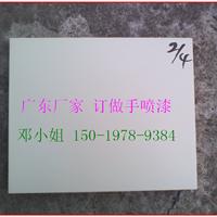 广东专业定做手喷漆