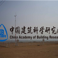 中国建科院CABR-HM自动气象观测站