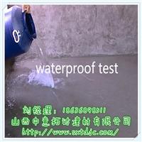 高强聚合物防水砂浆首选山西防水材料厂家