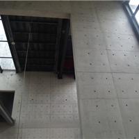 供应安藤忠雄风格的清水混凝土挂板