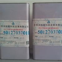 供应FD-370  双组分聚氨酯灌浆料