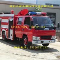 供应江铃3吨泡沫消防车价格