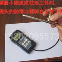 供应多用途油漆厚度测试仪选优得厂家DR380