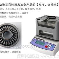 高精度高强度粉末冶金密度计、群隆仪器