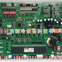 约克YVOH室外机主控制板025W43786-533