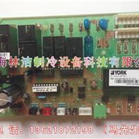 约克YGCC35-45室内机控制板025G00056-100