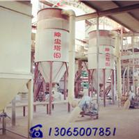 自流平专用早强剂-替代碳酸锂硫酸锂