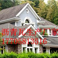 鹰潭别墅沥青瓦怎么卖 价格177/0581*3516