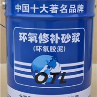 供应郑州环氧树脂砂浆修补料厂家