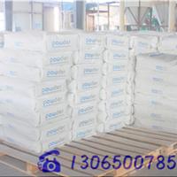 砂浆添加剂早强剂-替代碳酸锂硫酸锂