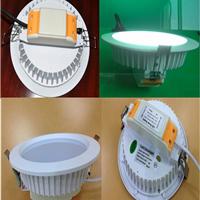 供应深圳LED嵌灯外壳6寸开孔170mm