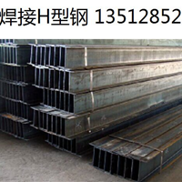 恒达通高频焊接H型钢檩条HFW250*150*4.5*6