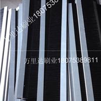 万里达批发PVC条刷 PVC板刷 PVC尼龙板刷
