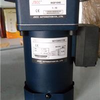 供应德国品牌厦门制造JSCC齿轮减速电机