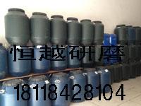 供应铜件抛光液/苏州振动抛光液光亮剂厂家