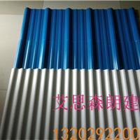 供应UPVC防腐瓦 塑料厂房瓦 隔热建材