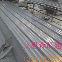 供应蓝色防腐瓦 钢结构厂房屋顶瓦