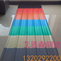 供应塑料防腐瓦 高温厂房推荐 PVC防腐瓦片