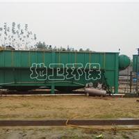 供应平流式溶气气浮设备-电镀专业污水处理