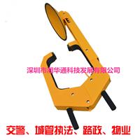 供应大吸盘式车轮锁/货车车轮锁材质