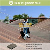 供应安装方便快捷易清洁耐磨户外塑木地板