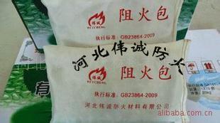 伟诚代理:吉安市阻火包、防爆胶泥、价格¥