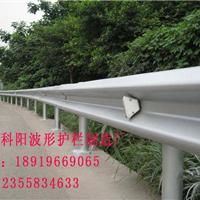 安徽高速公路护栏板厂家价格