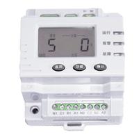 MVXD系列 单相消防电源监控模块