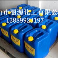 供应CCA木材防腐剂CCA木材防腐剂CCA-C