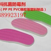 PVC防霉剂PVC防霉剂价格PVC防霉剂厂家