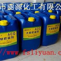ACQ木材防腐剂ACQ木材防腐剂ACQ-D