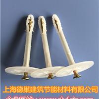 上海德巢建筑节能材料有限公司
