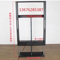 供应晶固32-70寸电视机电动遥控升降器