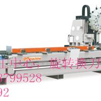 供应CNC三轴轻型高速加工中心数控钻铣床