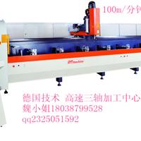 供应重型高速三轴数控加工中心cnc钻铣床