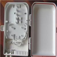 供应16芯电信分纤箱