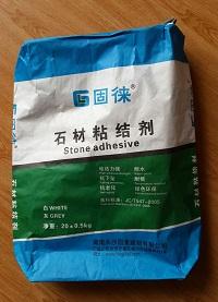 供应 石材粘结剂