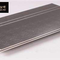 广东佛山天时雅铝业全国招代理加盟招商