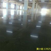 混凝土固化剂地坪 水泥起砂 洁净地坪