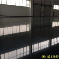 闪光亮固化地坪专用 旧地面翻新固化剂