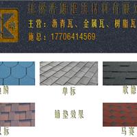 杭州浩雄建筑材料有限公司