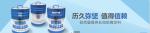河南伯克盾新材料有限公司