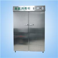 供应包装材料臭氧消毒柜臭氧灭菌柜生产厂家