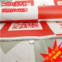 定制装修保护膜|地面保护膜|地板瓷砖保护膜