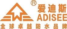 广州爱迪斯建筑有限公司