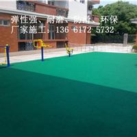 无锡幼儿园塑胶地坪施工厂家