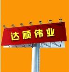 滨州达硕厨业有限公司