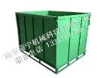 重型料箱  可堆式金属周转箱 金属